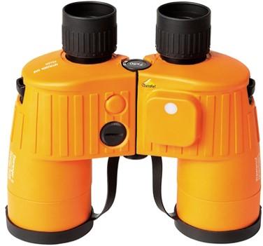 Bynolyt Searanger II 7x50, Oranje,