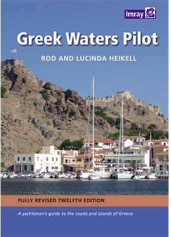 Greek Waterspilot
